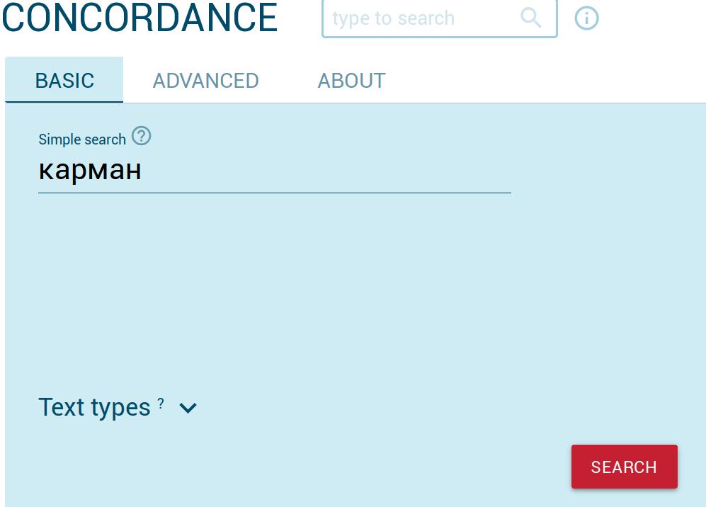 базовая поисковая форма